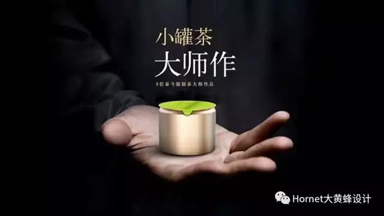 在空间设计中运用了小罐茶很多文化素材