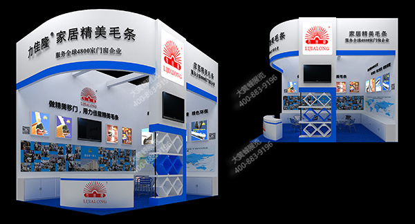 北京展览公司,展会设计公司,创意展厅设计,展厅设计