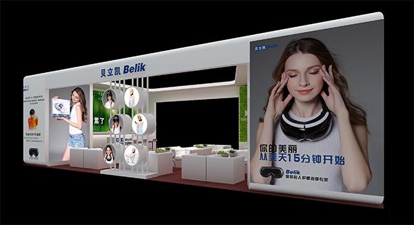 客户名称:贝立凯 项目名称:上海眼镜展 展会地点: 上海 展会时间:2017年2月15-17日 面积:72 展会简介:2017年2月15-17日,第十七届上海国际眼镜展览会在上海世博展览馆正式开启大幕,为期三天的展会,汇聚各地优质参展商,共同揭示最新眼镜市场趋势。  (贝立凯_企业展厅设计展示一角)  (贝立凯_企业展厅设计正面视角)  (贝立凯_企业展厅设计侧面视角) 展位概况:该展位是由广州大黄蜂展览设计有限公司设计搭建,咨询热线:400-883-9196