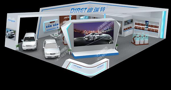 汽车展台设计-车展展台搭建-迪瑞特