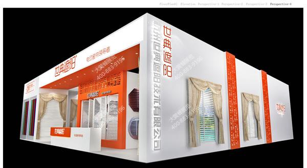 [转载]家纺展厅设计-布艺展厅效果图-展厅设计搭建