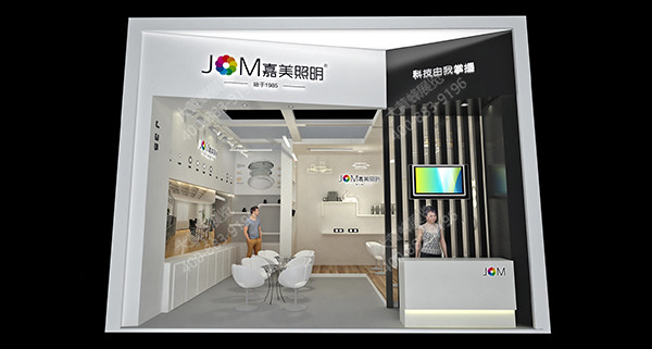 照明展厅设计案例 照明展厅设计-灯具展厅效果图-嘉美  展会简介:第22