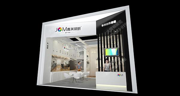照明展厅设计-灯具展厅效果图-嘉美