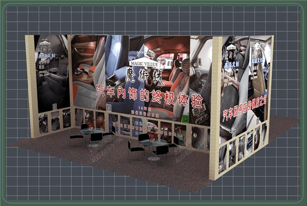 汽车展厅装饰设计效果图