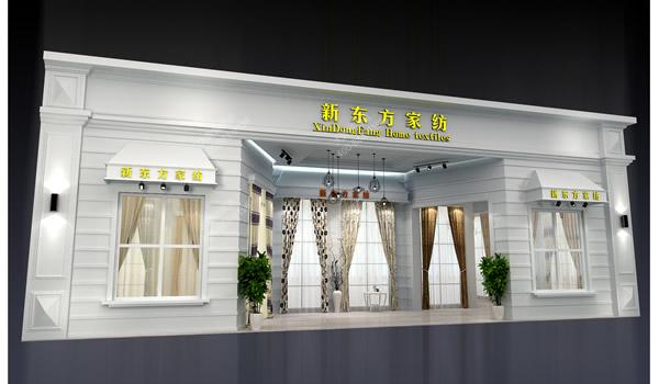 2018家纺展厅创意设计效果图案例欣赏_「大黄蜂展览」