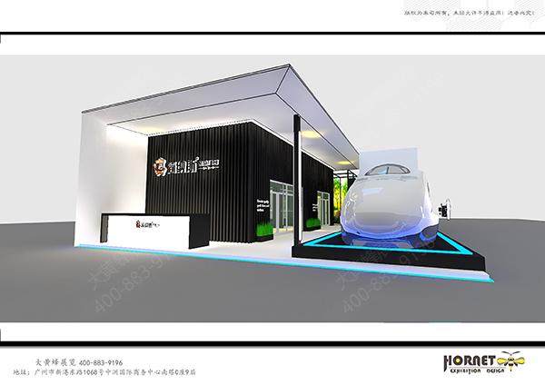 首页 大黄蜂产品中心 展览设计类型 建材展厅效果图 建博会展会设计