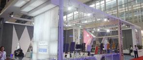 2015中国钛谷(宝鸡)产品交易博览会