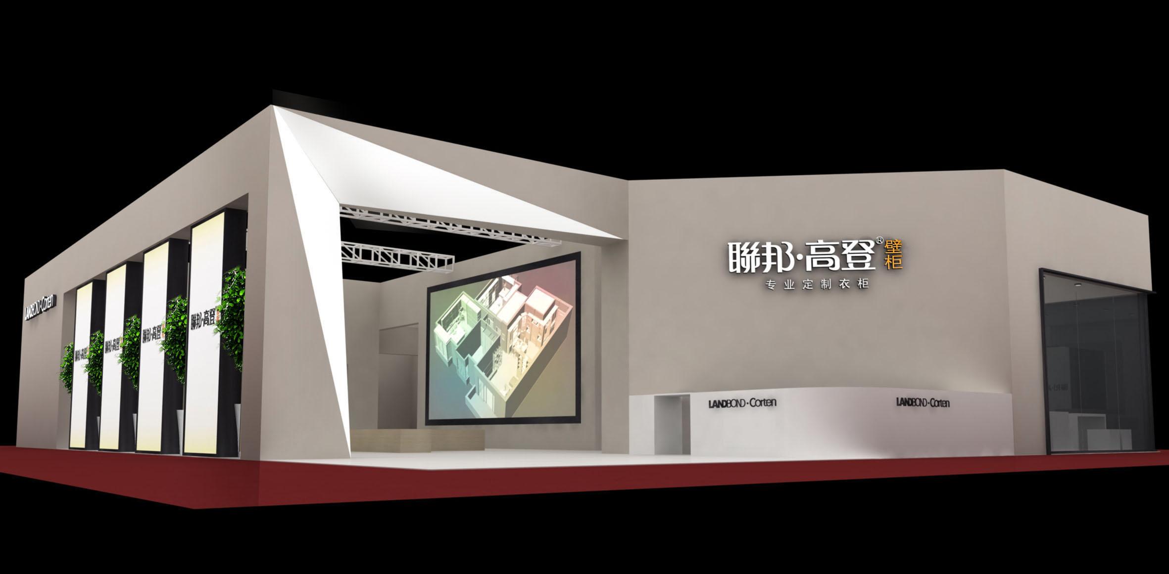 建材展厅设计搭建-联邦高登
