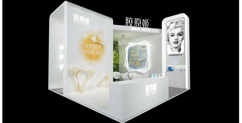 上海虹桥美博会展厅设计-胶原姬