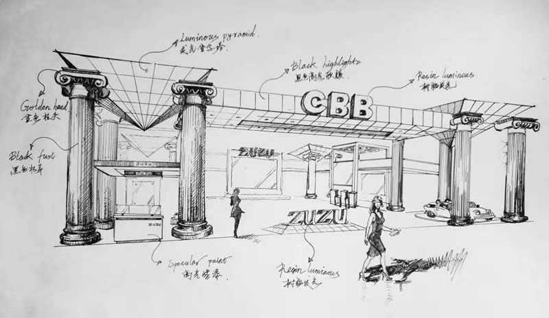 美博会展台设计搭建-CBB