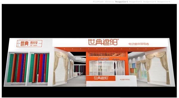 家纺展厅设计-布艺展厅效果图-世典
