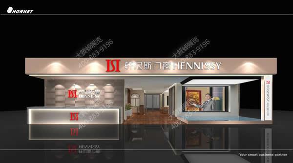 广州展示设计效果图-轩尼斯