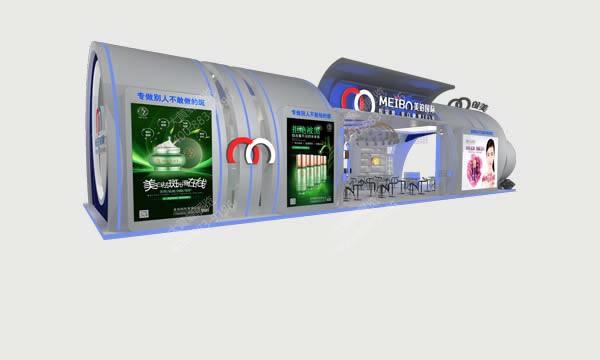 美铂国际-美博会展台布置