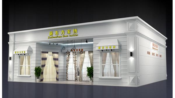 家纺展厅设计_新东方