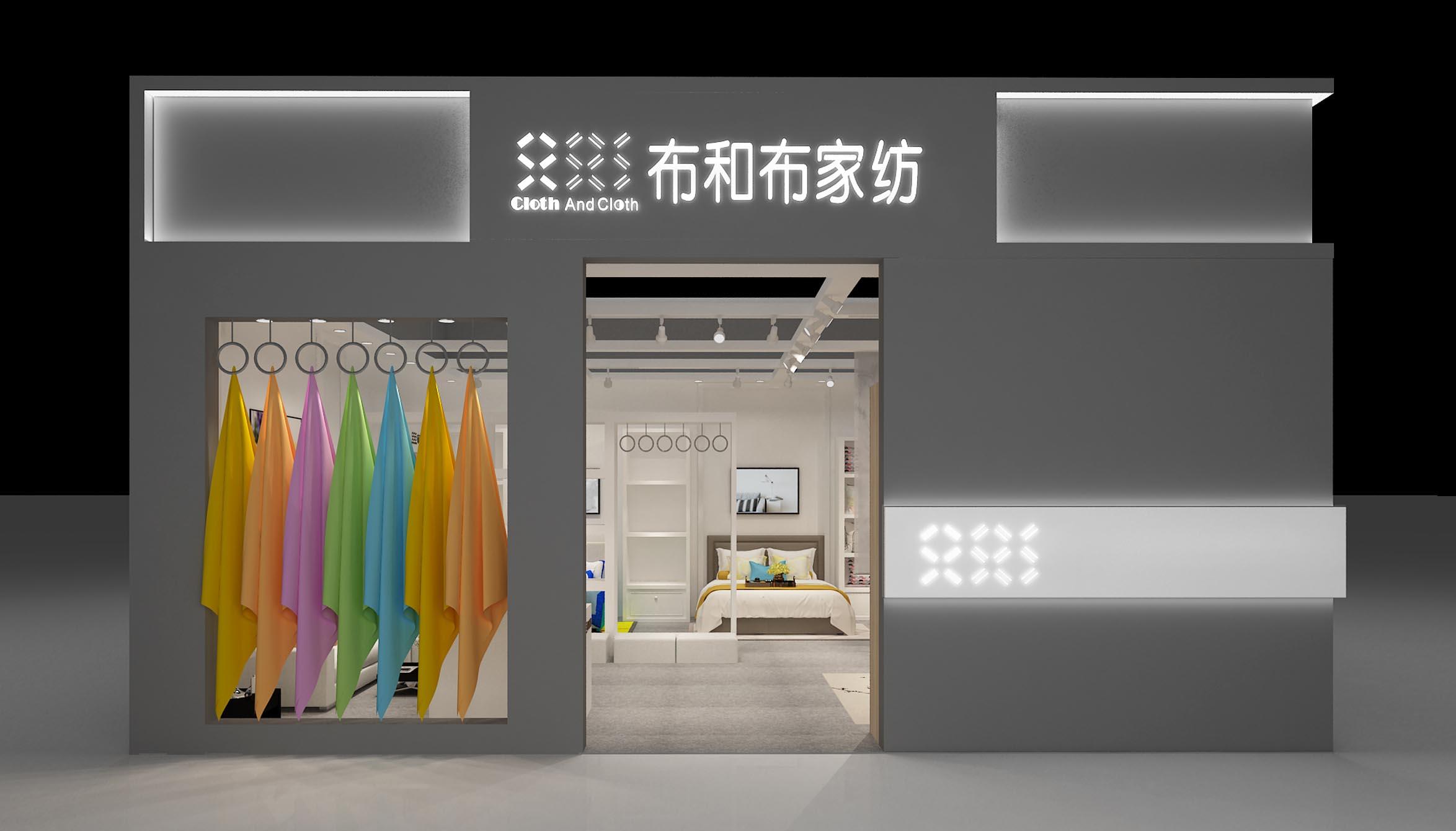 家具展台设计-布和布