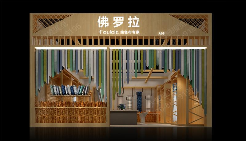 展台设计的休息区如何设计?