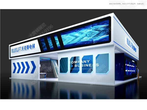 上海展台设计搭建选哪家公司好?