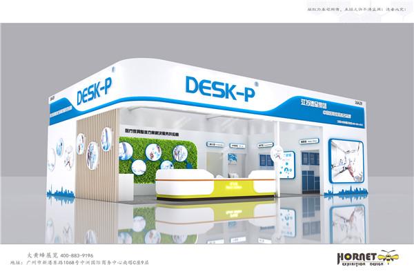 企业展厅设计方案策划要点