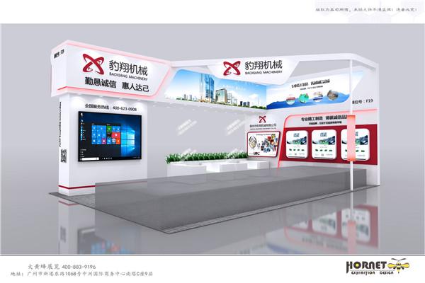 广州展台设计搭建服务商哪家好呢?