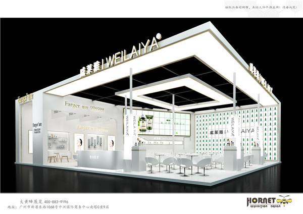 2020广州美博会-威莱雅