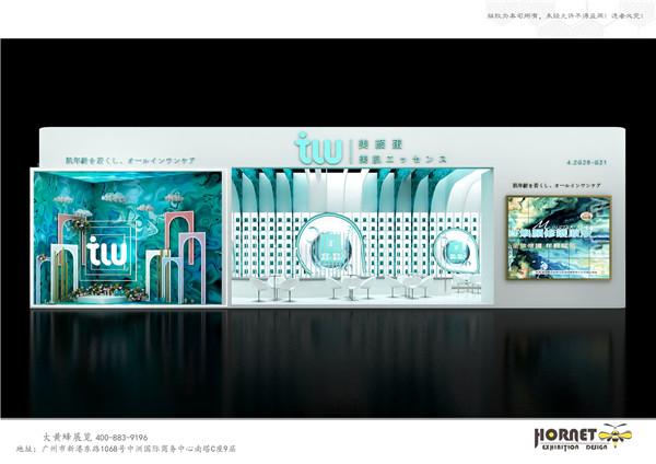 2020广州美博会-缇露