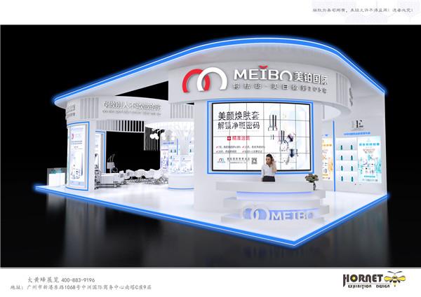 2020广州美博会-美铂国际
