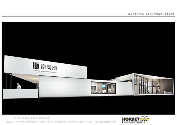 展位设计如何突出展品展示-广州展台设计公司