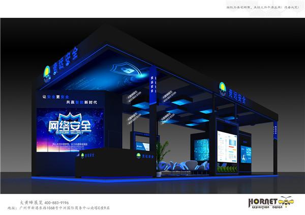 广州展览公司-参加展会如何渠道成功的展示