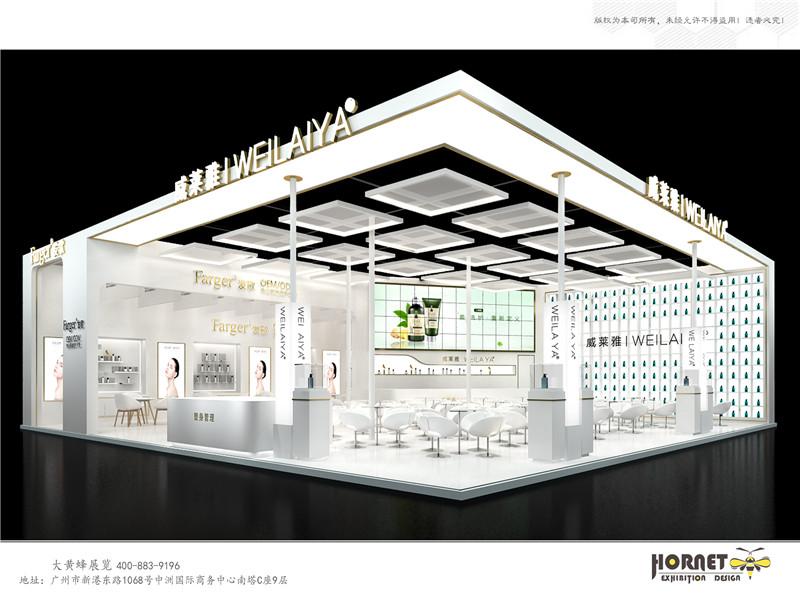 2021年广州美博会-发歌
