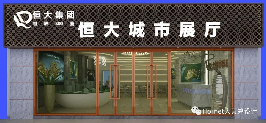 企业展厅设计的三个特性分析