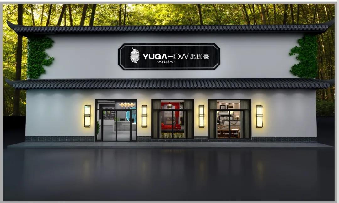 新中式展厅设计案例—禹珈豪