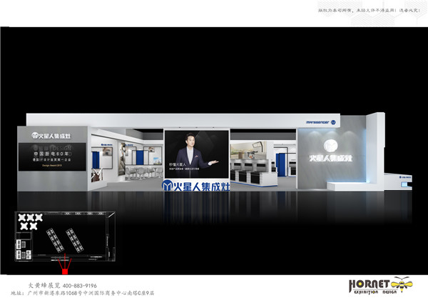 广州展览展示公司教你两个挑选展会搭建材料的方法