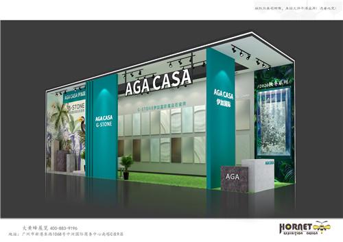上海展位设计搭建怎样能既美观又节约成本