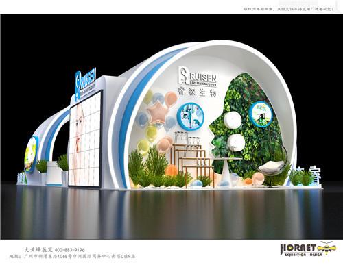 第51届广州国际美博会-睿森生物