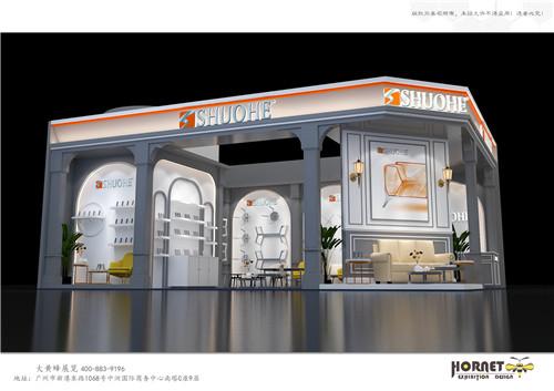 秋季中国跨境电商展会设计需要达到的要求有哪些?