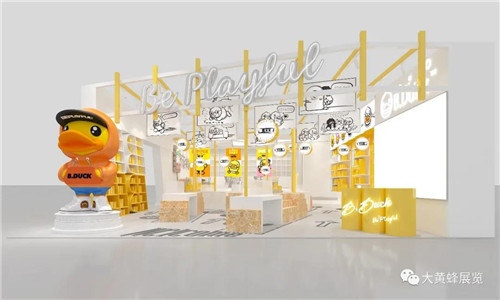 展台设计搭建之2021上海授权展,大黄蜂展览为您精彩呈现
