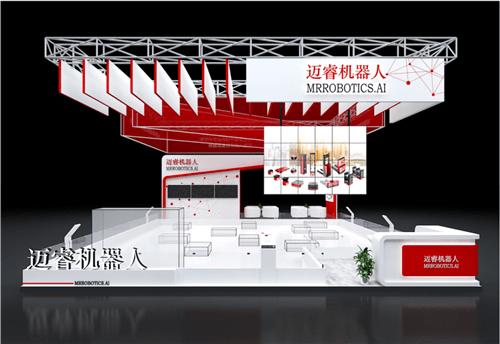 深圳展览设计公司教你如何挑选一个好的展位?