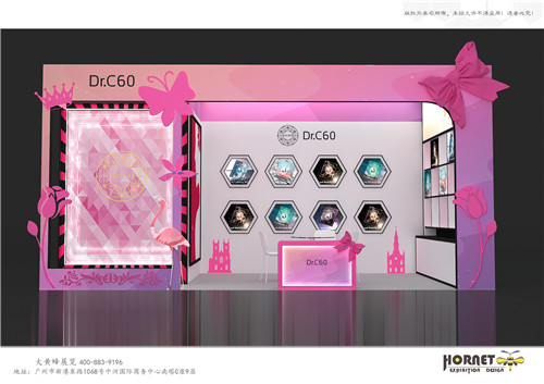 展台设计搭建-Dr.C60