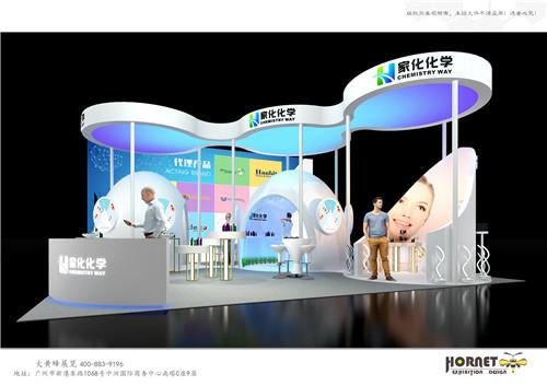展台设计搭建公司-家化化学