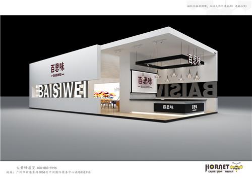 广州酒店用品展设计搭建要避免哪些误区?