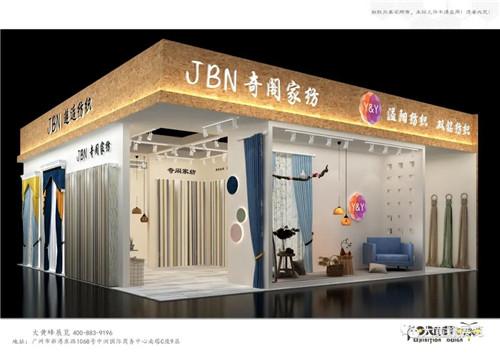 大黄蜂展览为您呈现上海秋冬家纺展台设计精彩作品