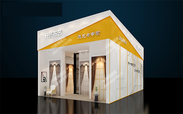升騰-展览设计