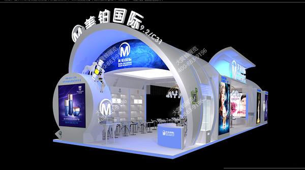 美铂国际-展台设计