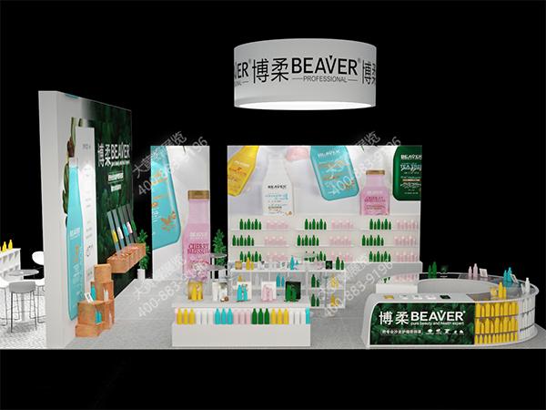 产品分类: 美博会展台设计效果图           客户名称:广州博氏化妆品