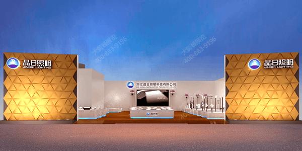晶日照明-展厅设计