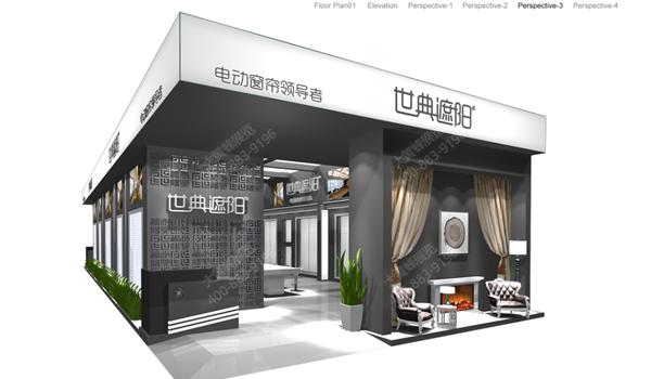 布艺展厅设计_家纺展厅设计_大黄蜂展览