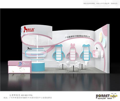 2020CBME孕婴童展展台设计案例-盛源优贝