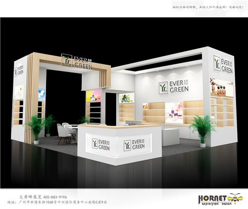 第二十四届CBE中国美容博览会-永春旅游用品