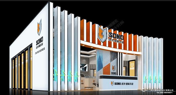 圣龙国际五金-展示设计