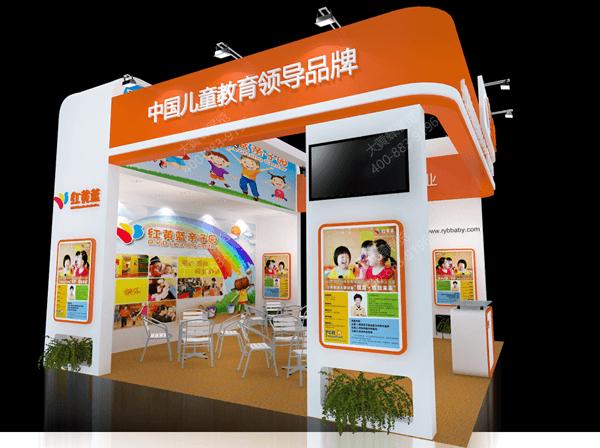 北京红黄蓝儿童-展厅设计